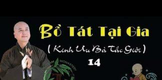 bo-tat-tai-gia-14-thich-phap-hoa