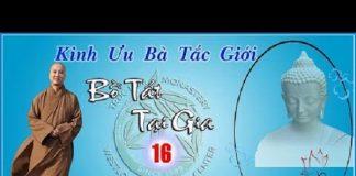bo-tat-tai-gia-16-thich-phap-hoa