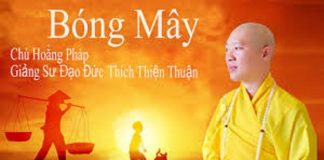 bong-may-thich-thien-thuan
