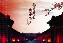 Su-anh-huong-cua-nen-van-hoa-trung-quoc-den-viet-nam